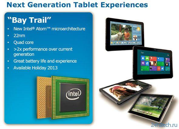 Появились данные о процессорах нового поколения Intel Bay Trail