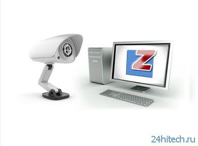 PrivaZer 1.14.1: защита данных от восстановления