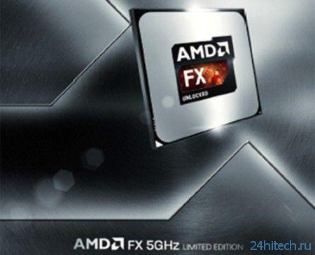 Процессор AMD FX-9590 в продаже по цене от 8