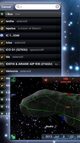 Redshift 1.5. Атлас звездного неба