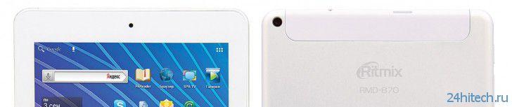 Ritmix RMD-870: новый кандидат на внешнее сходство с iPad mini