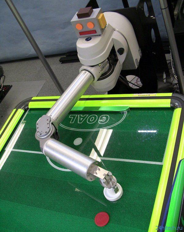 Робот и воздушный хоккей