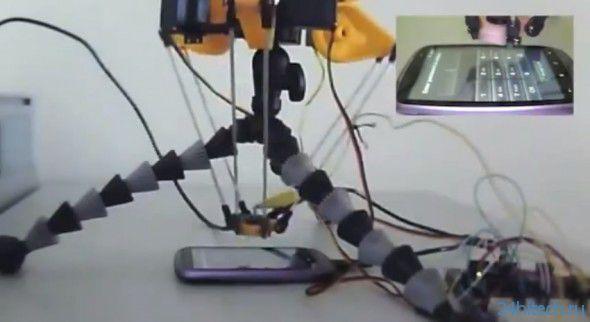 Робот, который взламывает пароли