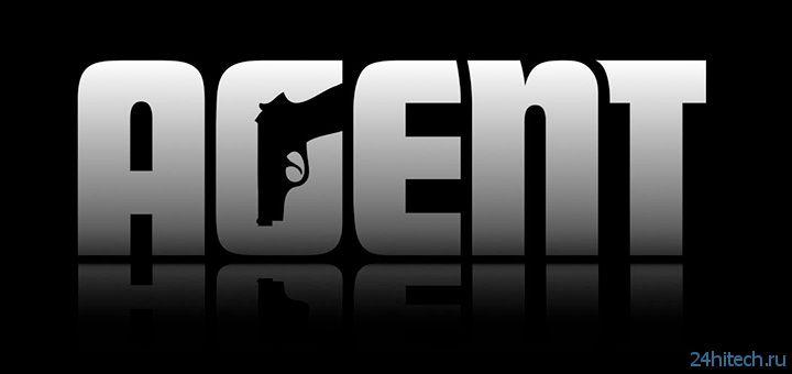 Rockstar все еще может выпустить шпионский боевик Agent