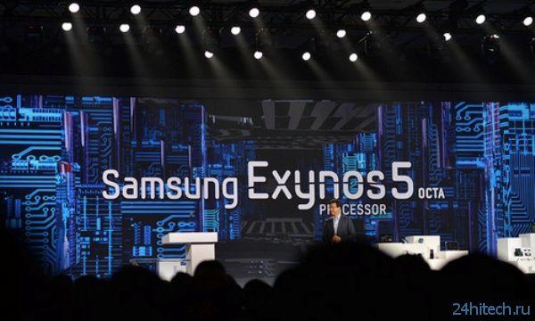 Samsung представила новый процессор Samsung Exynos 5 Octa