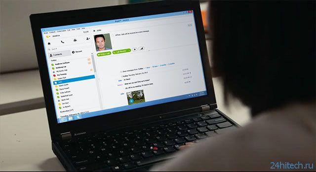 Skype может быть встроен в финальную версию Windows 8.1