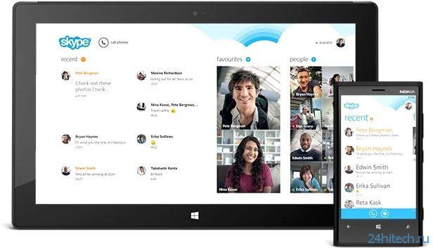 Skype сконцентрируется на увеличении производительности и качества