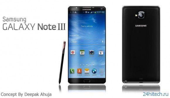 Слухи о характеристиках Samsung Galaxy Note 3