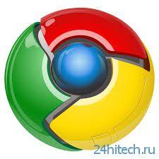 Состоялся релиз Chrome 28 для Windows и Mac