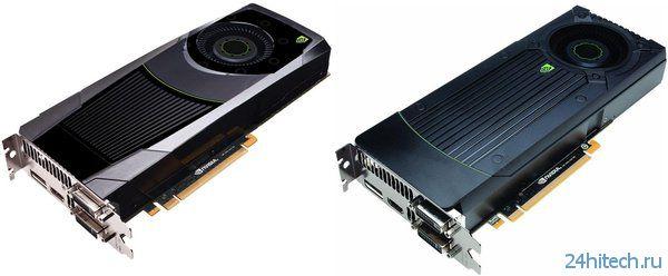 Старшие видеокарты серии NVIDIA GeForce GTX 600 выходят из производства