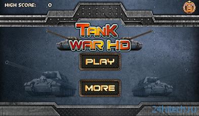 Tank War HD 1.1 Любимые многими танчики с видом сверху