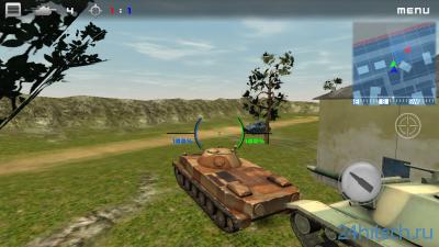 Tanktastic 1.0