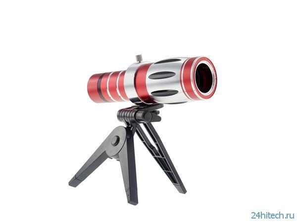 Телескоп для iPhone 5