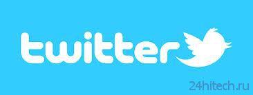 Twitter введет PHotoDNA-систему для блокировки фото со сценами детского насилия