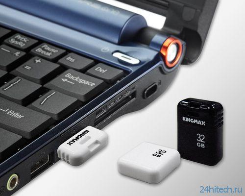 USB флеш-накопитель KINGMAX PI-03 объемом до 32 ГБ с защитой от пыли и воды