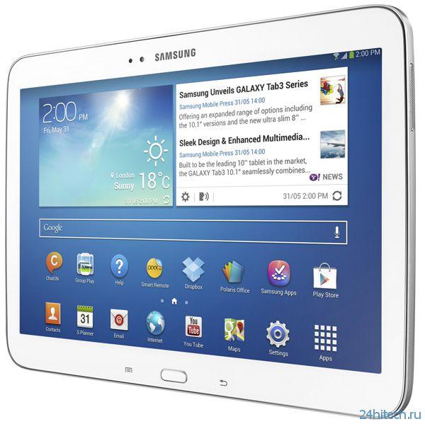 В Гонконге стартовали продажи планшета Samsung Galaxy Tab 10.1