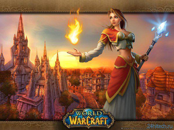 В World of Warcraft введут систему микроплатежей