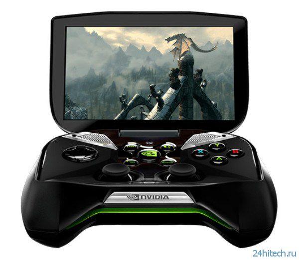 В конце июля стартуют продажи портативной игровой консоли NVIDIA SHIELD