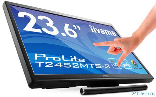 В продаже появился сенсорный монитор iiyama ProLite T2452MTS-2