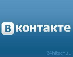 «ВКонтакте» даст права модератора правообладателям для удаления незаконного контента