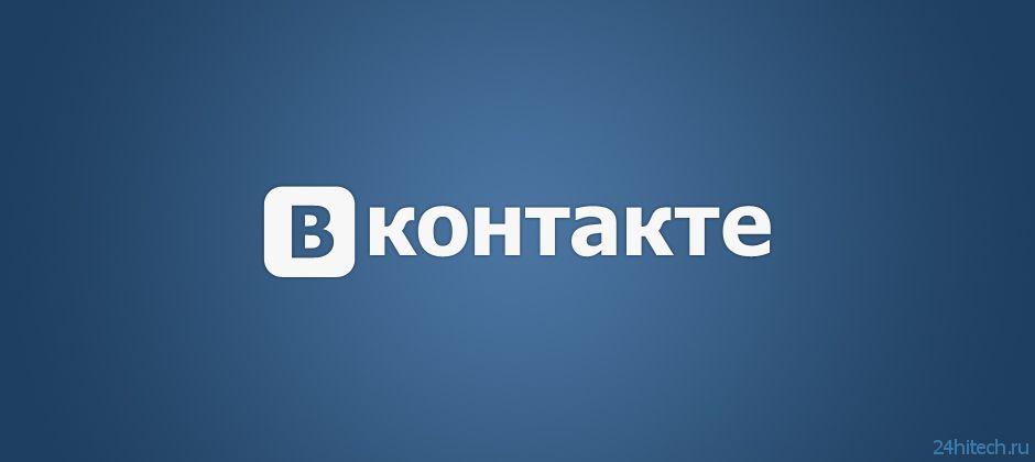 ВКонтакте» назван лидером пропаганды суицида