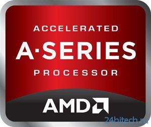 Выпуск гибридных процессоров AMD Kaveri отложен до начала следующего года