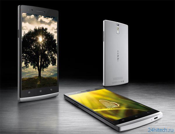 Вышла обновлённая версия смартфона Oppo Find 5