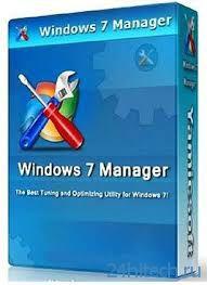Windows 7 Manager v.4.2.9 - настройщик операционных систем Windows Seven