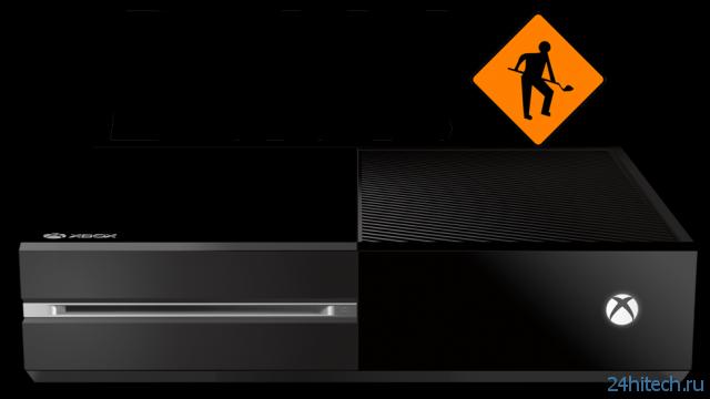 XBOX официально подтвердили наличие дев-кита в своей новой консоли