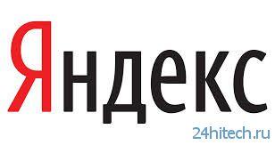 Яндекс запустил бета-версию новой поисковой платформы «Острова»
