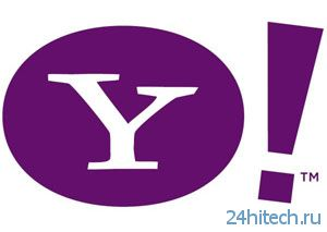 Yahoo! закрывает ряд сервисов, включая поисковик AltaVista