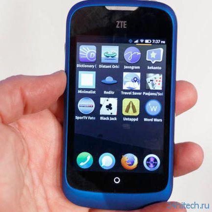 Завтра будет представлен первый потребительский смартфон с Firefox OS — ZTE Open за 69 евро, 30 из которых попадают на счет абонента