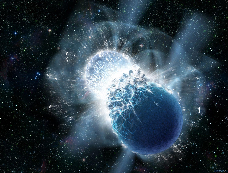 Золото на Земле могло появиться из-за столкновения мертвых звезд