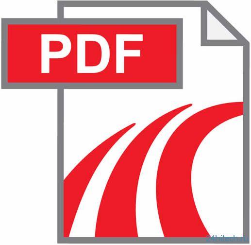 eXPert PDF Reader v.9.0.130 - бесплатная утилита для просмотра документов в формате PDF с возможностью их последующей распечатки