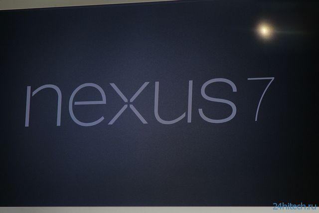 #презентация |Первое знакомство с новым Google Nexus