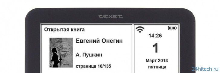 teXet TB-138: устройство с редким для рынка восьмидюймовым экраном
