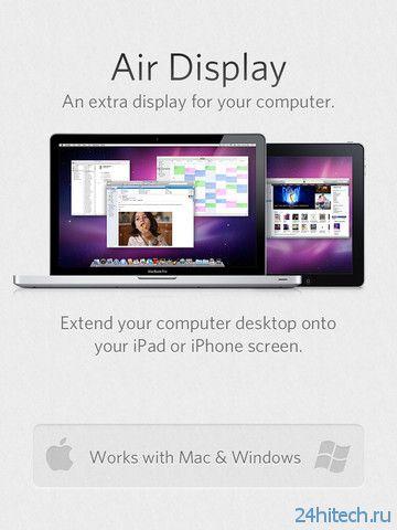 Air Display 1.8.9. Превращает iдевайс в беспроводной монитор