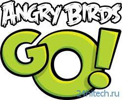 Angry Birds Go! будет гоночной аркадой