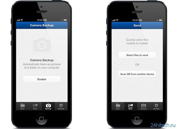 Apple бросает вызов защитникам авторских прав (3 фото)