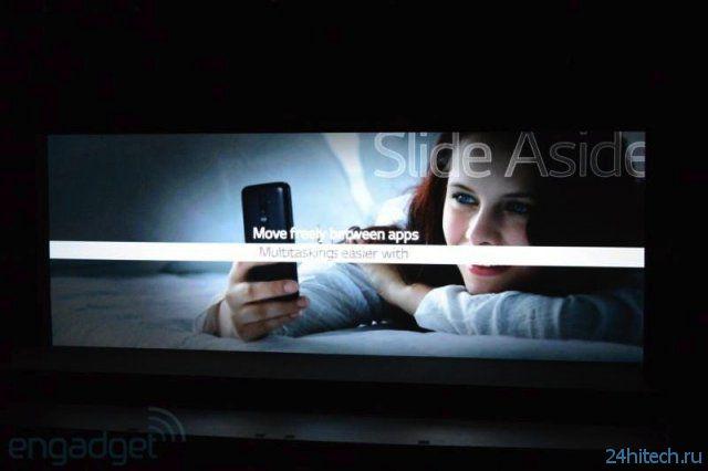 Базовые приложения для LG G2 (7 фото)