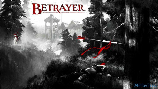 Blackpowder Games работают над черно-белым шутером Betrayer