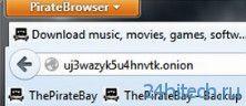 Браузер PirateBrowser позволит обойти цензуру в Интернете