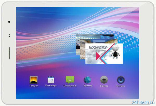 Четырёхъядерный планшет Explay sQuad 7.82 3G с GPS-приёмником