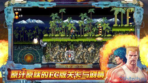 Contra: Evolution 1.1.1 Ремейк знаменитой игры
