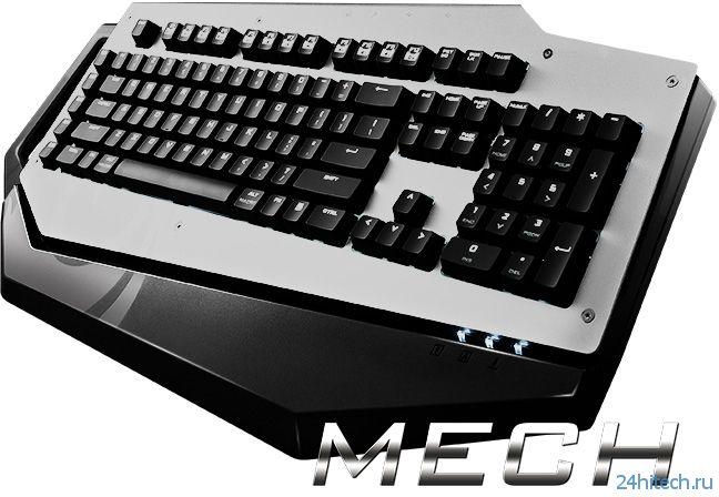Cooler Master анонсировала игровую клавиатуру CM Storm MECH