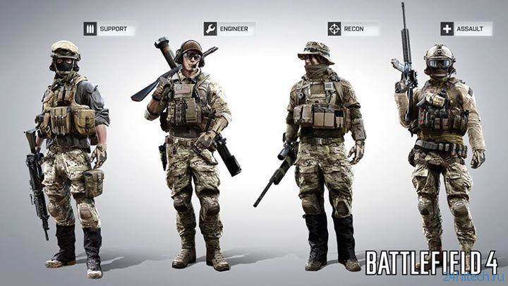 DICE обновит классы солдат в Battlefield 4