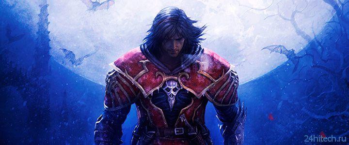 Демоверсия Castlevania: Lords of Shadow появилась в Steam