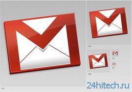 Google не гарантирует конфиденциальность пользователям Gmail