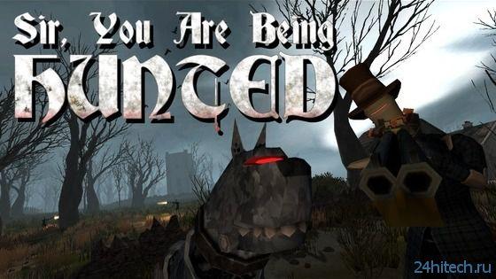 Играбельная версия Sir, You Are Being Hunted будет доступна на следующей неделе