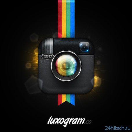 """Instagram запретит названия с сочетаниями """"Insta""""и """"gram"""""""
